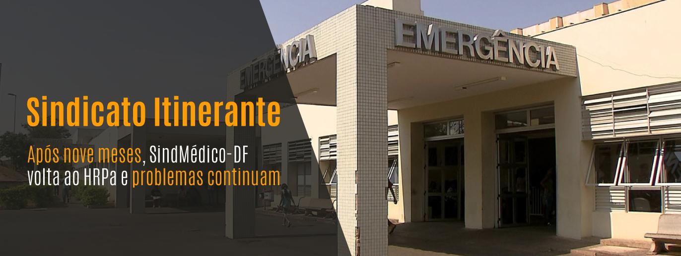 2018-04-10-Itinerante-Paranoa-banner-site