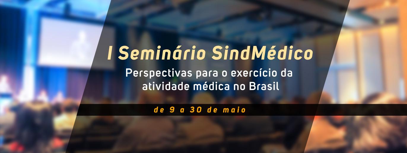 I-Seminario-SindMdico-banner